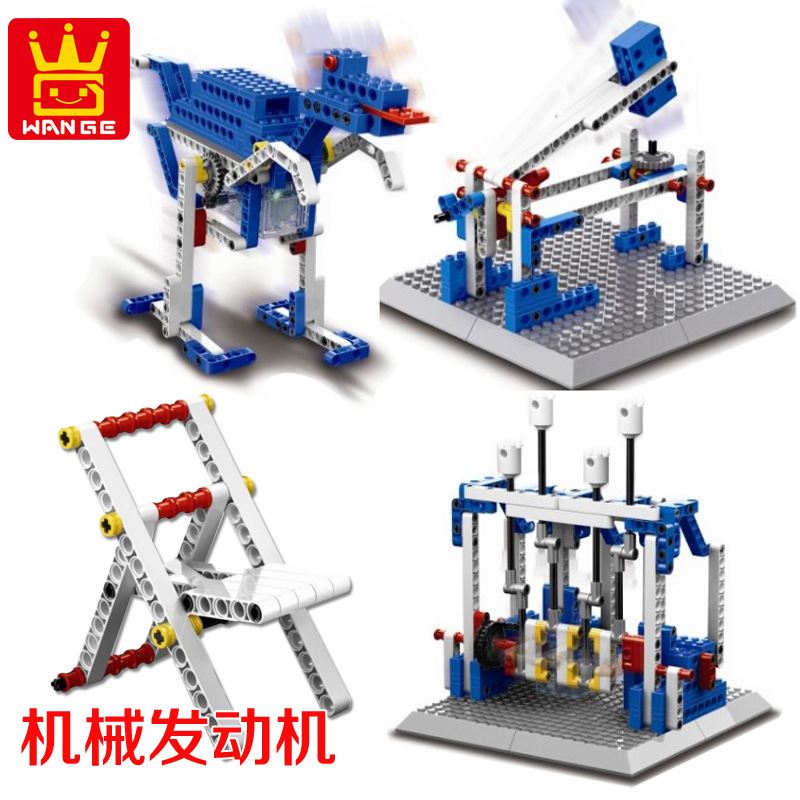 296pcs Science Technology Power Machinery Electric Building Block Brick Toy 1404 почтовый ящик union science and technology