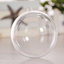 5 шт., рождественские украшения, шар 6 см-8 см, прозрачная открытая пластиковая безделушка, украшение в подарок, Подарочная коробка, украшение