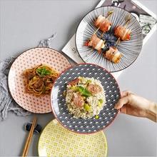 4pcs /Set 20cm tableware  geometry ceramic Dinner Plate dish porcelain dessert plate dinnerware cake