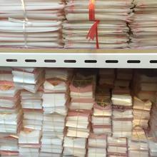 500 шт/13смх20смпрозрачные Самоклеющиеся пластиковые пакеты для запечатывания OPP Поли самоклеющиеся прозрачные целлофановые пакеты для подарков упаковочные пакеты