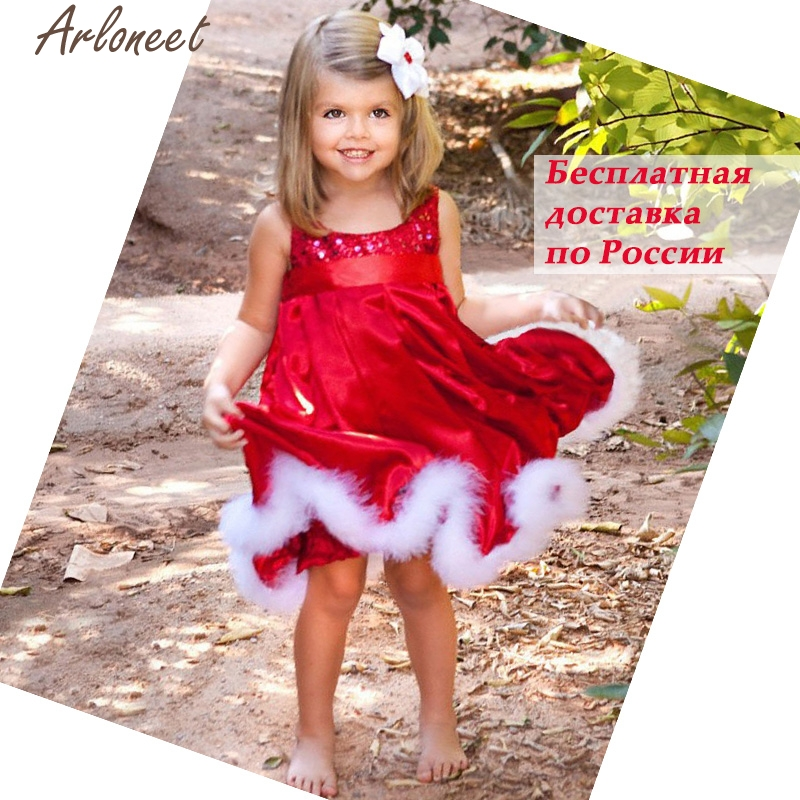 ARLONEET Christmas Dress For Girl Summer Kids Cute Baby Girls Christmas Party Red Paillette Dresses Xmas Gift Vestido Infantil summer baby dress voile floral wedding dresses for girls toddler infant girl vestido infantil girls costume cute dress clothes