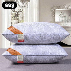 AAG HomeTextile Sleeping Pillow Super Soft Satin Jacquard Home Hotel Neck Back Health Elastic Throw Cushion Pillow 1pcs 42*68cm