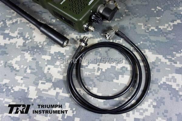 TRI PRC-152 (UV) Antenni pikendusjuhe / funktsiooniversioon V2 BELDEN materjaliga