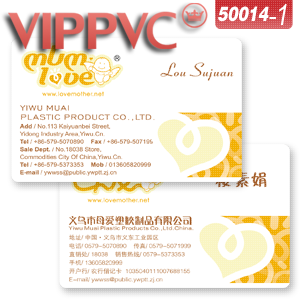 A50014-1 PVC Card Shop Template For Design Business Cards