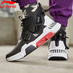 Li-Ning Men SURVIVER K Lifestyle Shoes Wearable Anti-Slippery LiNing Stylish Leisure Sport Shoes Comfort Sneakers AGLP037 YXB271