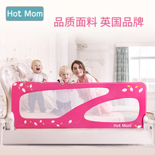 Hot newborn baby  bed fence  1.8 m/1.5m/2m large bed baby bedside fence baffle common anti-fall off