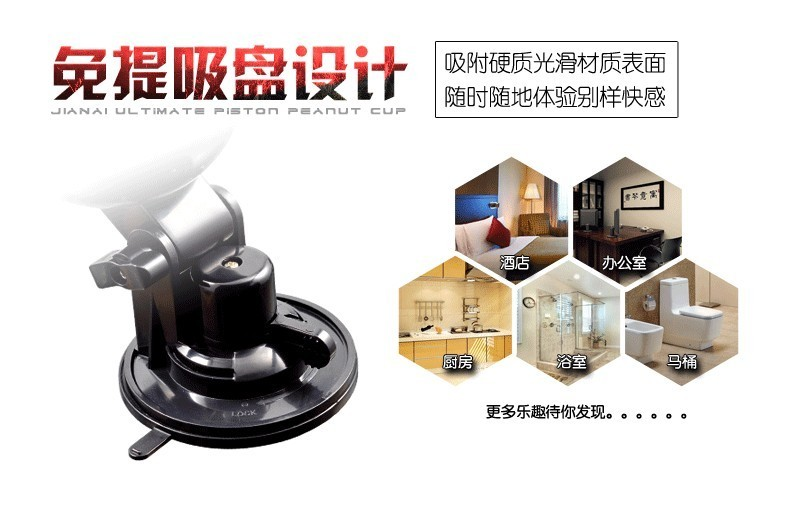 10-frequency 5 speed automatic telescopic piston masturbation machine male hands free masturbator cup vibrator sex toys for man 2
