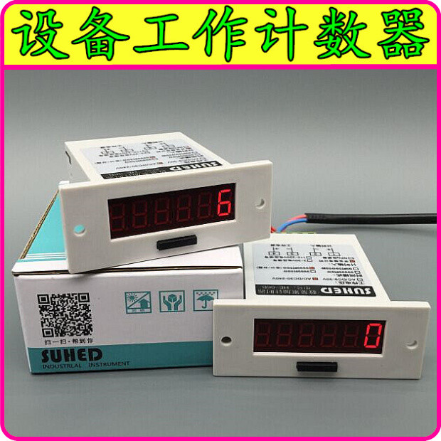 Digital Display Industrial Electronic Counter Machine Equipment Production Point Countin ...
