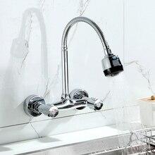 2 Стиль Медь кухня, раковина, смеситель настенный, раковина бассейна кран горячей и холодной, с поворотом бассейна кран смеситель с выдвижной