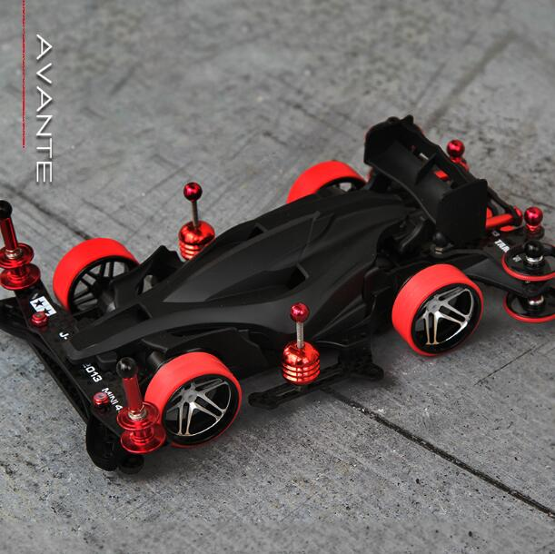 Free Shipping DIY Self-made Tamiya Mini 4WD RC Car With AR Chassis free shipping ms msl chassis spare parts set kit for diy tamiya mini 4wd rc racing car with dual shaft motor