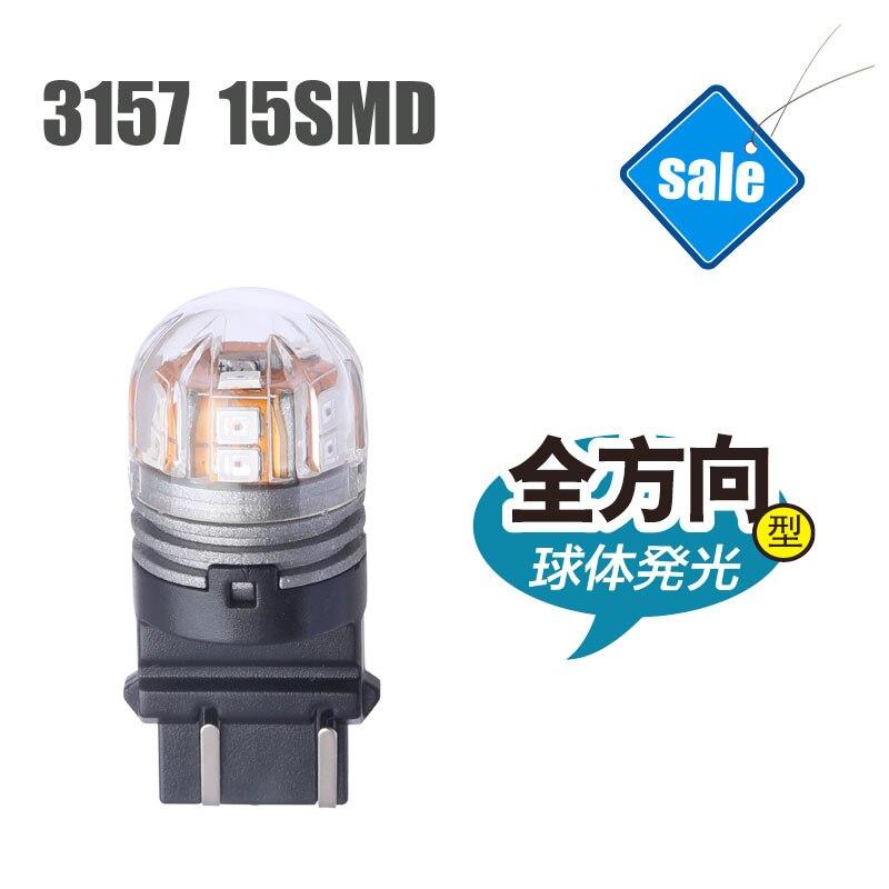 3157 LED Automobile Turn Signal Brake Lights Source Light Super Brights 3000K Red Lights DC 10V 36V