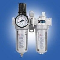 1pc 1 4 Air Compressor Moisture Trap Oil Water Filter Pressure Regulator Lubricator Tool Water Filter
