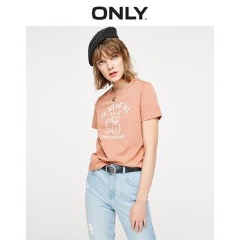 Только женская футболка свободного кроя с круглым вырезом и короткими рукавами с рисунком из мультфильма футболки женские 119101636