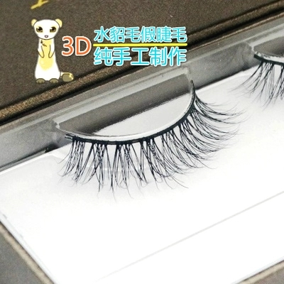 2016 hot sale 100% Real siberian 3D Mink Fur strip Natural eyelash extension Long handmade Eyelashes profession makeup tool