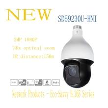 DAHUA Outdoor IP Camera 2MP 30x Starlight IR PTZ Network Camera 1080P Full HD High-speed Dome Camera Without Logo SD59230U-HNI