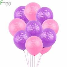 FRIGG 12inch 10pcs Unicorn Party Balloons Pink Purple Ballon Happy Birthday Decor Baloons Balon Wedding