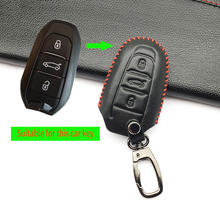 Classic Design 100 Leather Car Key Case Cover For Peugeot 107 207 307 407 308 607