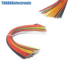 Breadboard Jumper Cable Wire