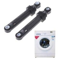 Amortecedor plástico do escudo da parte dianteira da carga da arruela de 2 pces para a máquina de lavar roupa de lg