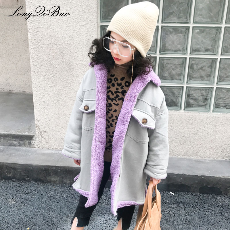 Girls foreign air loose plus velvet mid-length lamb fur coat 2018 autumn and winter new big children children Korean version of