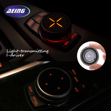 AEING ABS Car Styling Pegatinas Cubierta Botones Multimedia iDrive para BMW X1 X3 X6 X5 F15 F16 F25 F30 F07 F10 F11 E60 E90 5 Series