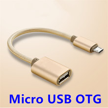 FFFAS Standard Android Micro USB OTG Cable 15cm Gaming OTG Adapter Cellphone Game Mouse Keyboard Connector for Samsung USB Flash(China)