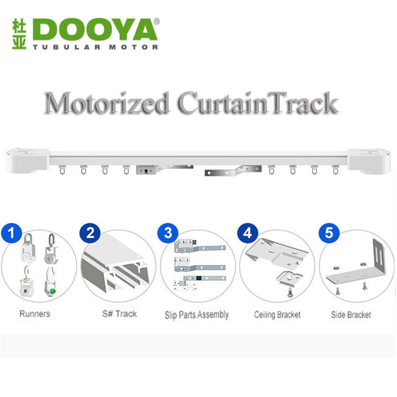 Dooya Electric Super Quiet Motorized Curtain Track Remote Control Motor For Smart Home