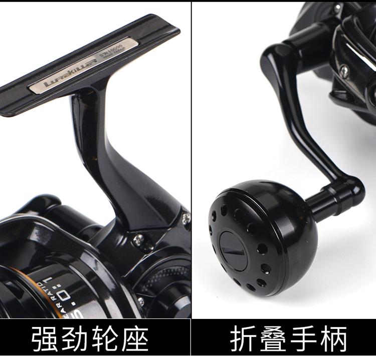 Made Metal Lurekiller SW10000 14