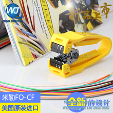 Original Miller clamp Center holes introduced formula length fiber optic stripper FO-CF Miller stripper Free shipping
