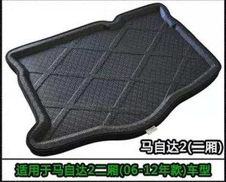 Mazda2 Trunk Mat Floor