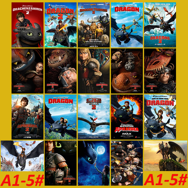 A1 5 how to train your dragon 20pcs srie pvc adesivo mala a1 5 how to train your dragon 20pcs srie pvc adesivo mala ccuart Image collections