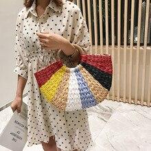 Fashion Straw Bag Women's Summer Rattan Bag