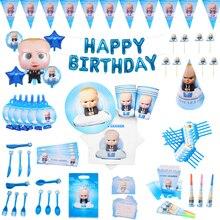 Boss Детские тематические вечерние столовые приборы на день рождения Детская душевая тарелка и чашка для вечеринки napkinsBanner воздушные шары принадлежности украшения