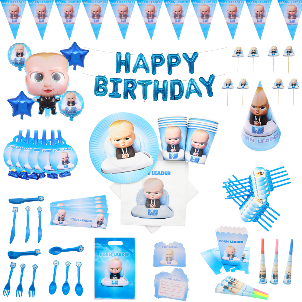 Boss Baby Theme Party Tableware Birthday Baby Shower Party Cup Plate NapkinsBanner Balloons Supplies Decorations
