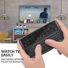 Беспроводная клавиатура сенсорная Bluetooth клавиатура Премиум сетевой плеер ПК сенсорный мини планшет 2,4 ГГц тачпад портативный для PS