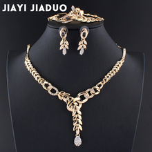 jiayijiaduo fashion wedding jewelry set classic Necklace Earrings Bracelet Ring Gold color  women clothing accessories