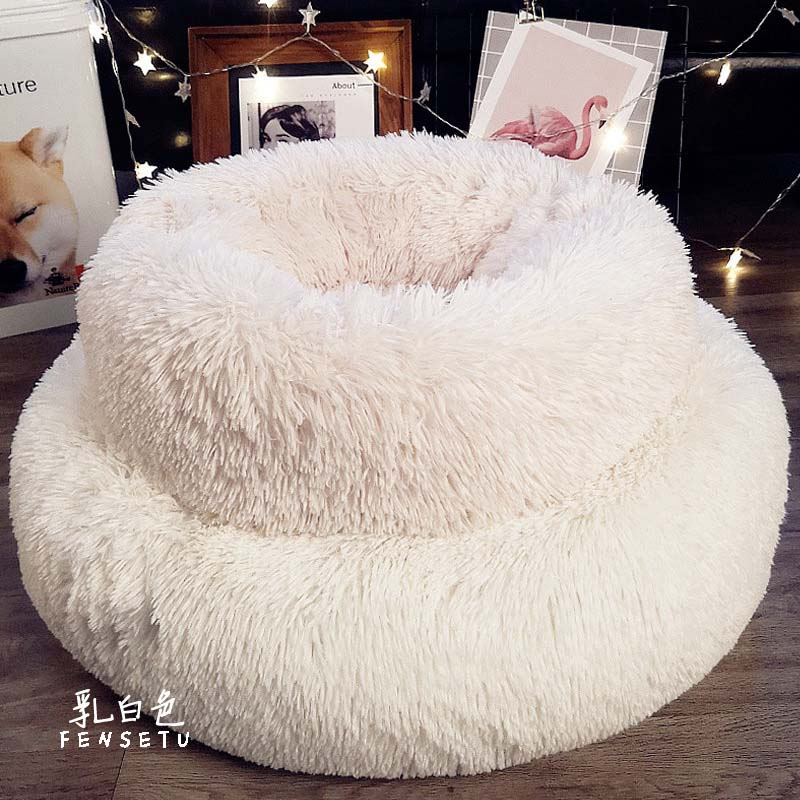 Luxury Shaggy Faux Fur Donut Cuddler Round Dog Bed for