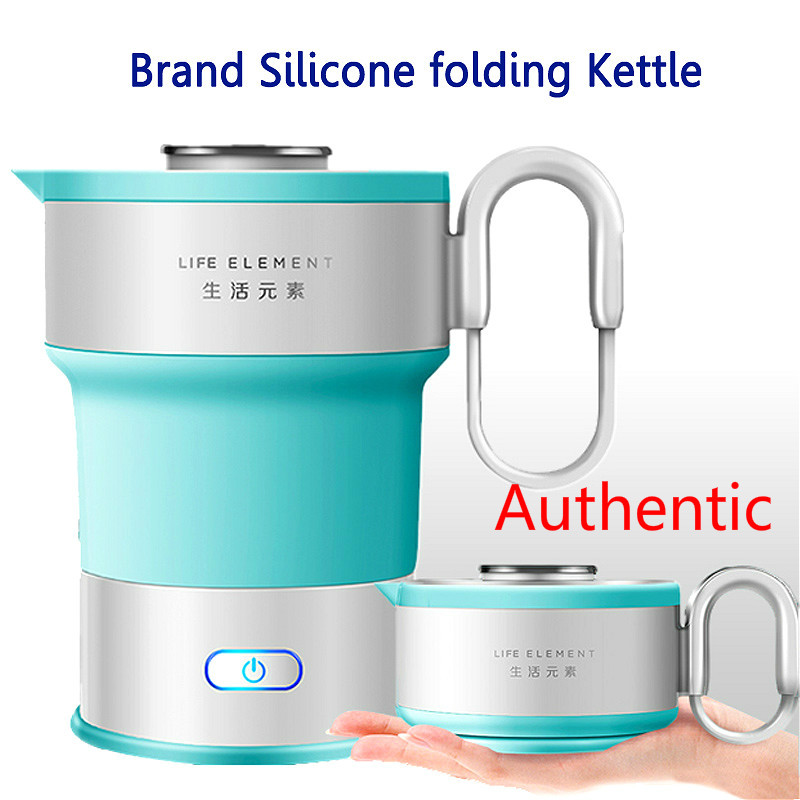XT07 Brand Portable Electric Kettle Folding Travel Silicone Kettle Camping Water Boiler Tea Kettle Home Mini Kettle 0.6L 600W