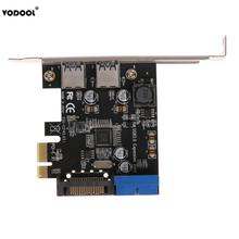 U3V14S PCIE Transfer 2Ports USB3.0 Expansion Card Desktop Front 19/20PIN Interface for Windows XP/7/8/8.1/10