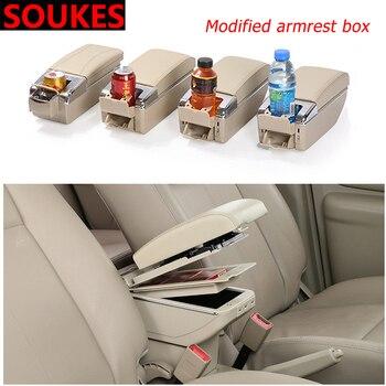 การปรับเปลี่ยนรถ Movable คอนโซลกลางคอนโซลกล่องสำหรับ Suzuki Swift Bmw F10 X5 E70 E30 F20 E34 G30 E92 E91 volvo XC90 S60 V40