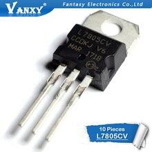 10 шт. L7805CV TO220 L7805-220 7805 LM7805 MC7805 и IC