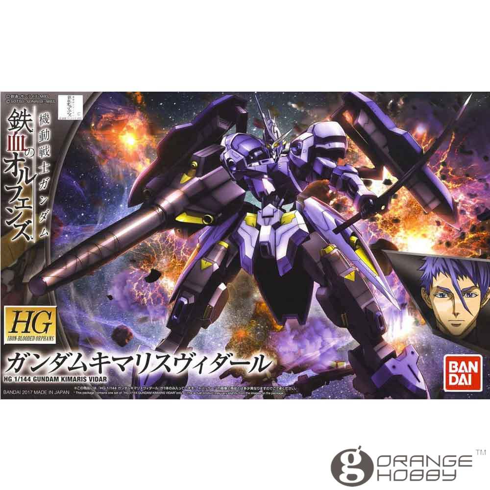 OHS Bandai HG Iron-Blooded Orphans 035 1/144 Gundam Kimaris Vidar Mobile Suit Assembly Model Kits oh ohs bandai sd bb 385 q ver knight unicorn gundam mobile suit assembly model kits oh