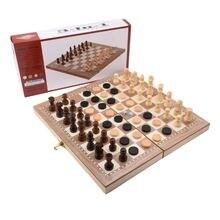 Новый международный шахматный набор 3 в 1 детский подарок складной