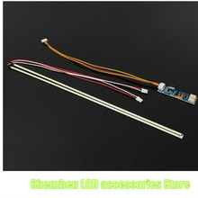 """24 Inch adjustable light LED backlight kit 540mm,work for 15""""17""""19""""22""""22 inch 24"""",upgrade LCD screen to LED Monitor   100%new"""
