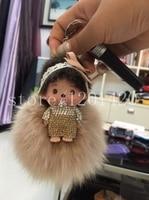 Lovely Monchichi Keychains Handmade With Rabbit Hair Ball Key Chains