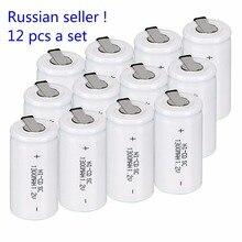 Русский продавец! Новый бренд 12 шт. Sub C SC Батарея 1.2 В 1300 мАч ni-cd NiCd Перезаряжаемые Батарея-белый Цвет 4.25 см * 2.2 см