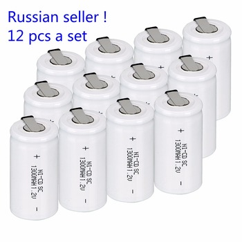 Russian seller ! brand new 12 PCS Sub C SC battery 1.2V 1300mAh Ni-Cd NiCd Rechargeable Battery -white Color 4.25CM*2.2CM