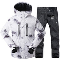 GSOU SNOW New Men's Ski Suit Outdoor Winter Thickened Windproof Warm Waterproof White Ski Jacket+Ski Pant Size M XL
