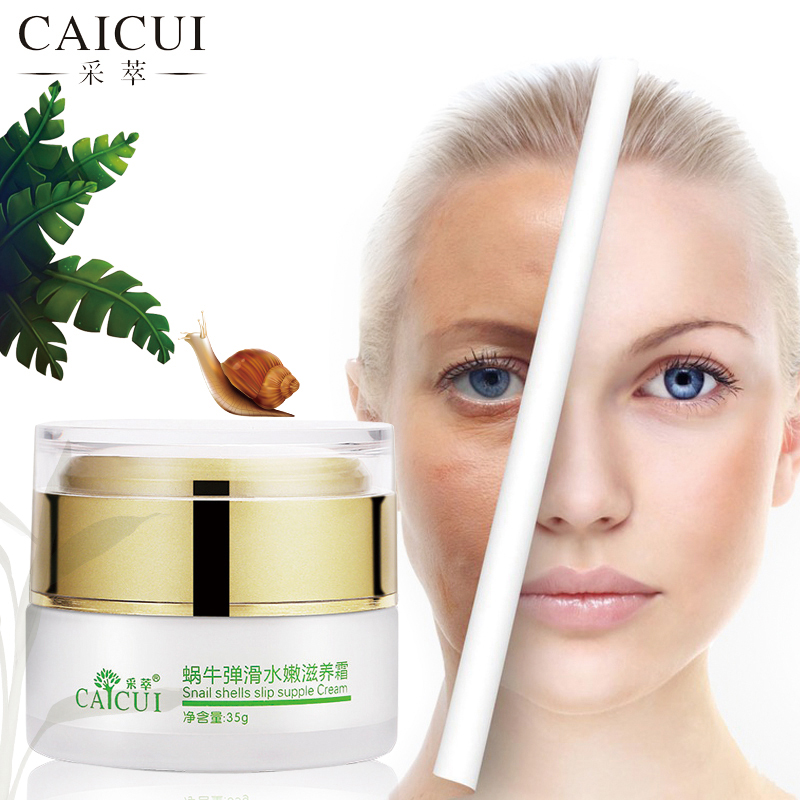CAICUI Korea Gold Schnecke Gesicht Creme, feuchtigkeitsspendende Bleaching Anti-aging Anti falten snail schalen slip geschmeidig Tag Creme Gesicht Pflege