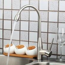 Горячая холодная кухня torneira лучшие продажи поворотный носик тела 92289 умывальник водопроводной воды судно Туалет смесители, смеситель
